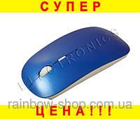 Беспроводная мышка Apple (синяя)