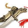 Кинжал сувенирный нож подарочный 912, фото 3
