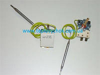 Капілярний терморегулятор METALFLEX KT-165 AVC