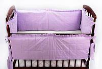 Гр Защита в кроватку МБ/40/014  - цвет сиреневый ТМ Алекс