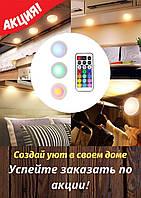 Беспроводные фонарикидля дома Magic Lights (комплект из 3х штук), украсит Ваш интерьер