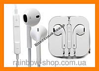 Наушники Apple iPhone 5 5S 4 4S 3S Ipod белые