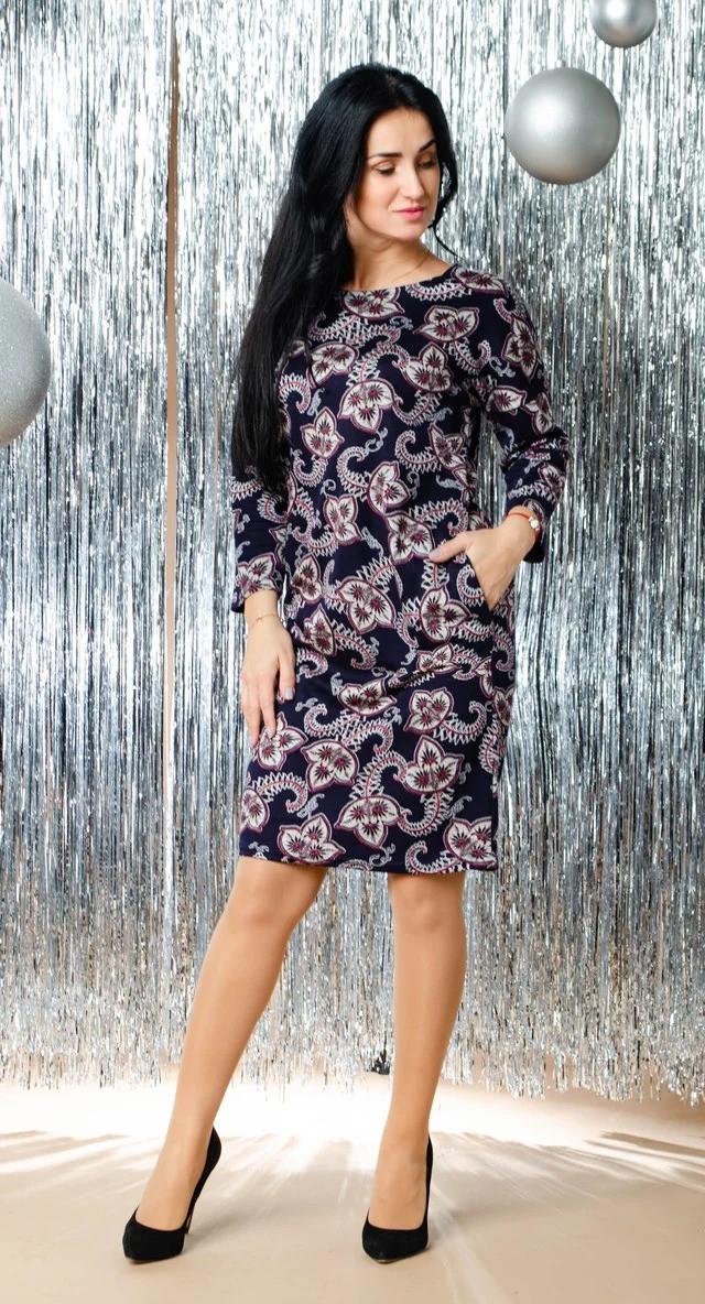 Платье женское по фигуре