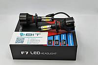 Комплект сетодиодных LED ламп F7-H7 HeadLight 9-32V 9000LM 6500K