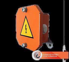 Клеммная коробка огнестойкая ККB-100х100х50-4х4-4х20