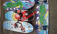 Скейт, скейтборд детский. Доска для катания