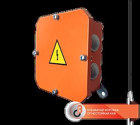 Клеммная коробка огнестойкая ККB-150х150х65-4х16-4х25