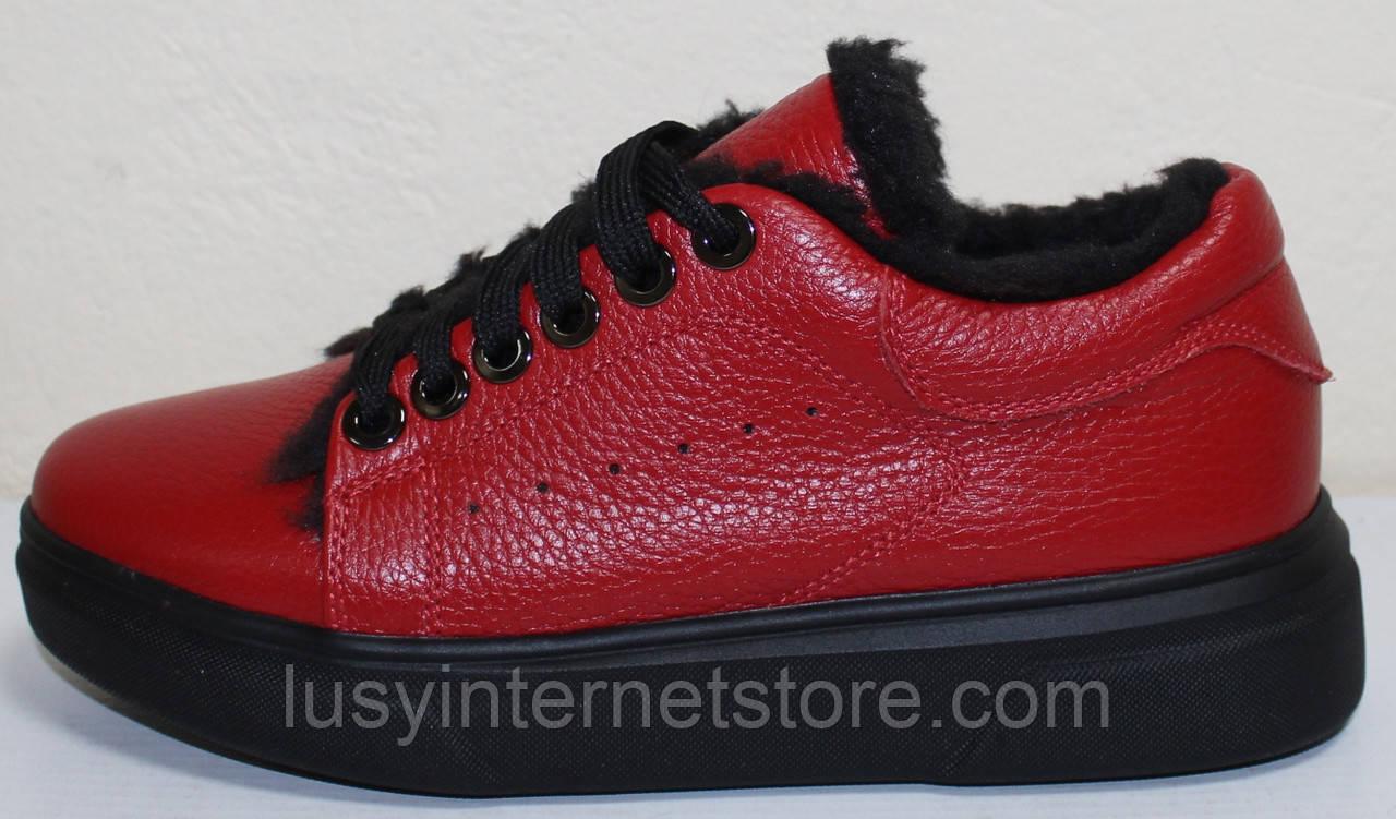 Кеды красные женские зимние кожаные от производителя модель РИ0616М-2