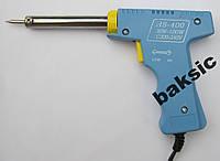 Паяльник пистолет ускоренного нагрева,30-100(70)Вт