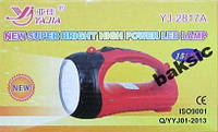 Аккумуляторный светодиодный фонарь YaJia YJ-2817А