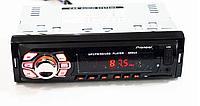 Pioneer MVH-4004U ISO - MP3 Player, FM, USB, SD, AUX