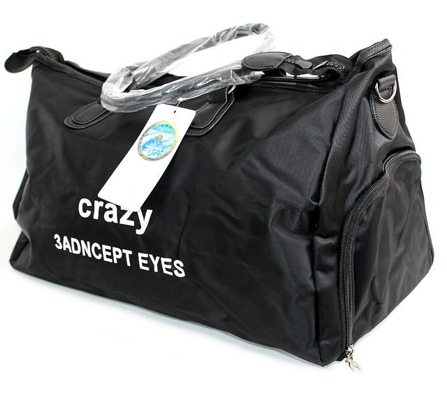 Дорожно-спортивная сумка Supemer 725 S (42 см)