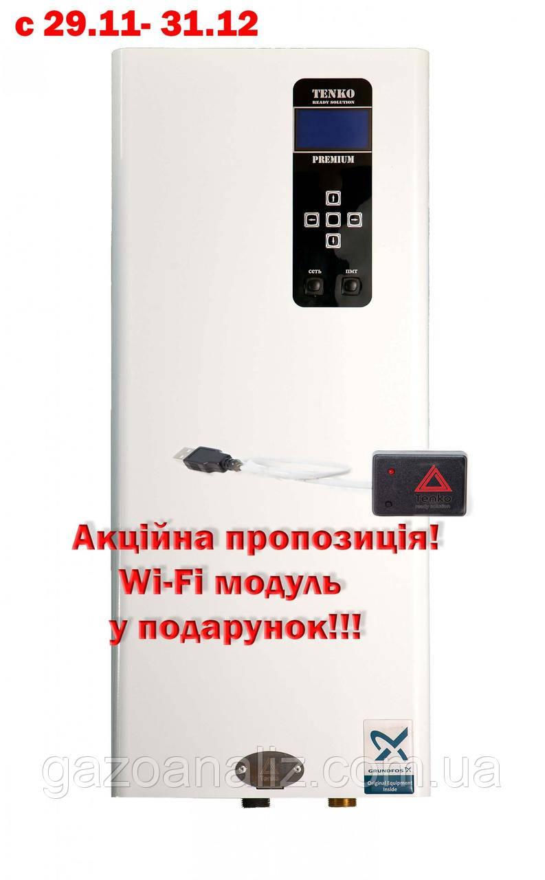 Электрокотел Тенко Premium 7,5/220