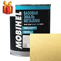 Автокраска Mobihel металлик 245 Золотая Нива.