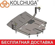 Защита двигателя Kia Sportage (c 2016---) установка поверх штатного пыльника