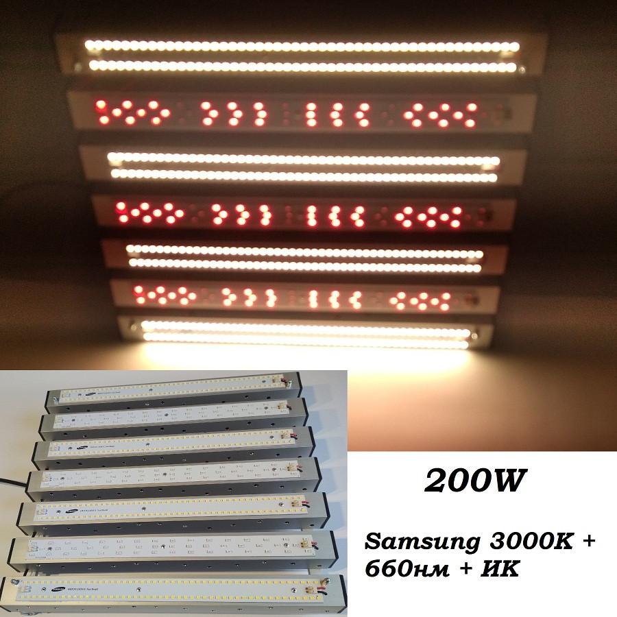 Фитосветильник для растений GrowSvitlo ,200 Вт, Samsung lm561c+ Epistar 660nm +ИК, фото 1