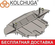Защита двигателя Kia Sportage (c 2015 --) Кольчуга