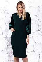 """Облегающее миди-платье """"VIOLA"""" с широкими бархатными рукавами (2 цвета), фото 3"""