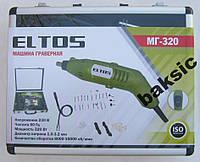 Машина гравировальная ELTOS (ЭЛТОС) МГ-320