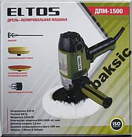 Дрель-миксер-полировальная машина Eltos ДПМ-1500