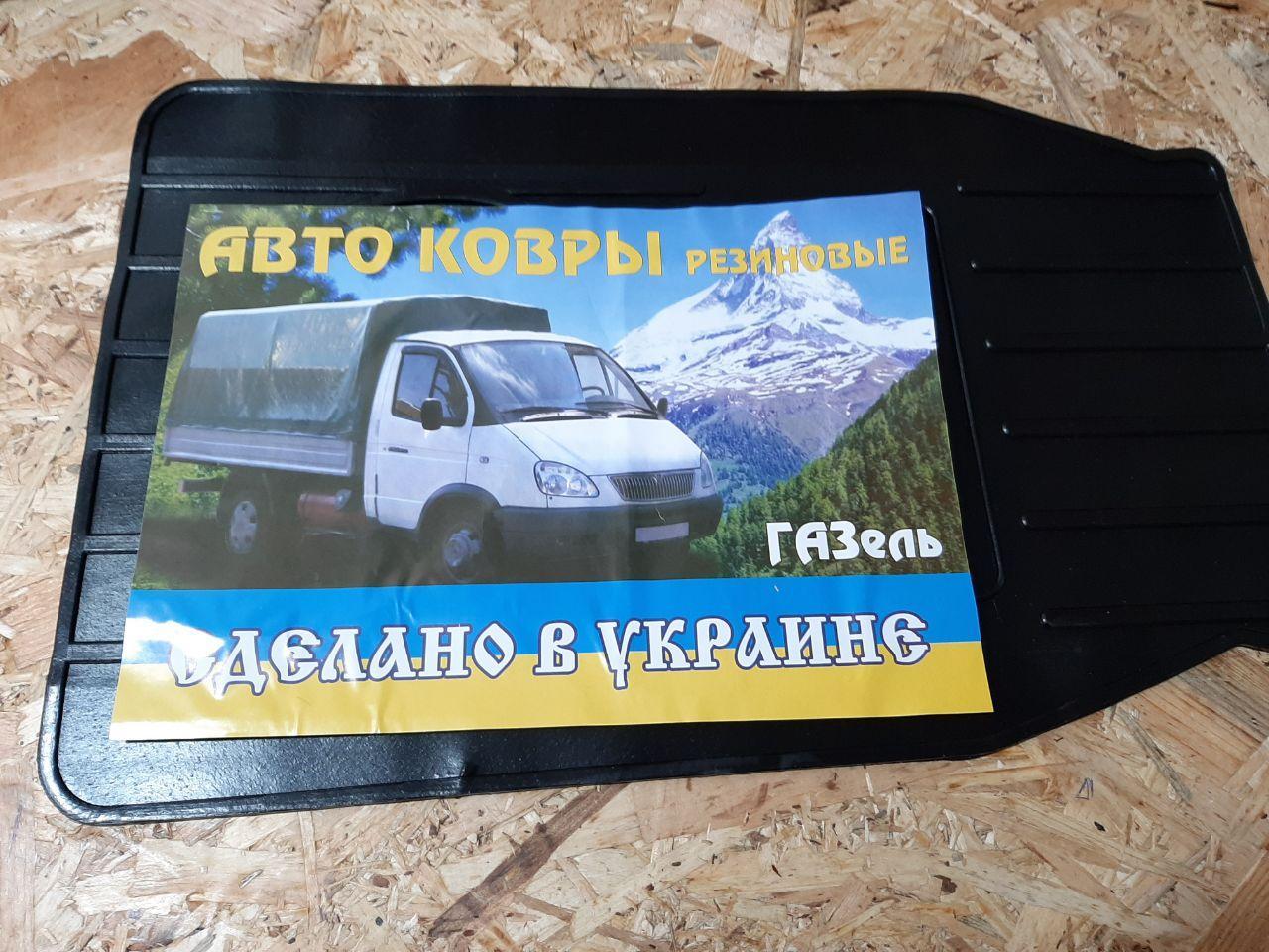 Резиновые коврики на Газель (ГАЗ) / Автомобильные коврики на ГАЗ