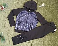 Спортивный костюм с пайетками для девочки р.128 -152 синий