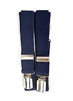 Подтяжки KWM 110х2,5см Синий