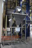 Фасовочное оборудование для расфасовки сыпучих веществ, фото 2