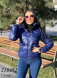 Куртка женская 301