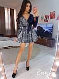 Женское комбинированное платье с пайетками с запахом на груди и поясом (в расцветках), фото 4