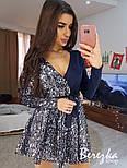 Женское комбинированное платье с пайетками с запахом на груди и поясом (в расцветках), фото 2