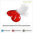 Бункерная кормушка 9,3 л / 6,2 кг с ручкой красн., фото 3