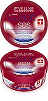 Эвелин Крем интенсивно регенерирующий для лица и тела Extra Soft SOS, Eveline Cosmetics, 200 мл