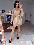 Женское платье с пайетками (в расцветках), фото 4
