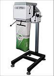 Весовой дозатор для фасовки зерна, фото 2