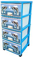 """Комод пластиковый 4 ящика с рисунком Дельфины """"Elif Plastik"""" (Элиф) + Видеообзор, фото 1"""