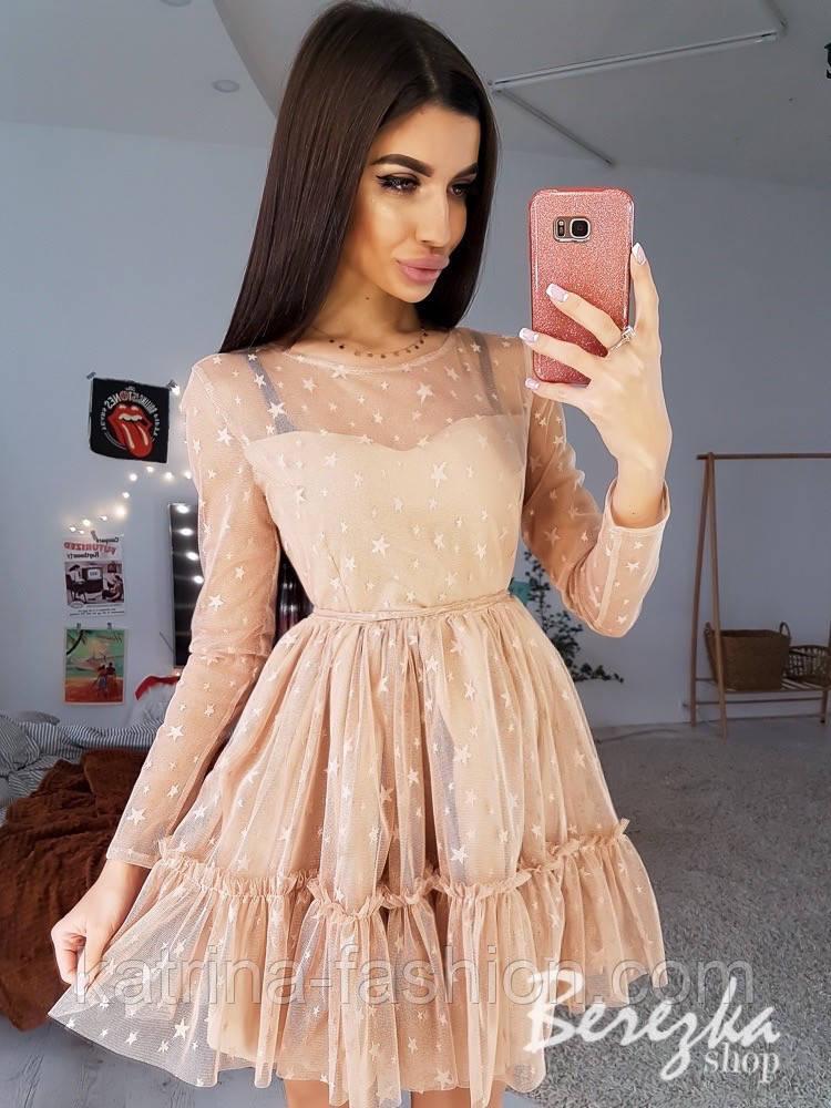 Женское платье с пышной юбкой в звездочку (в расцветках)