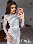 Женское платье с блестками по фигуре (в расцветках), фото 6