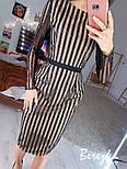 Женское платье с блестками по фигуре (в расцветках), фото 7