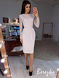 Женское платье с блестками по фигуре (в расцветках), фото 8