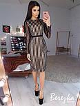 Женское платье с блестками по фигуре (в расцветках), фото 9