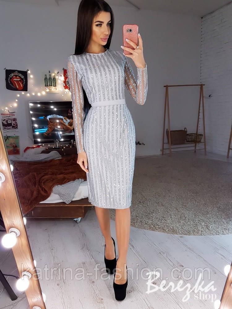 Женское платье с блестками по фигуре (в расцветках)