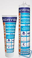 Герметик акриловый санитарный 150г. Лакрисил (Lacrysil)