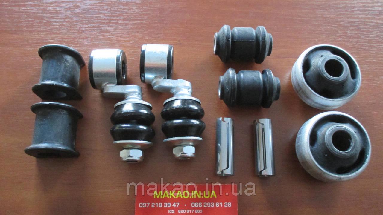 Ремкомплект подвески: сайлентблоки, втулки и тяжки стабилизатора Chery A13, ZAZ Forza