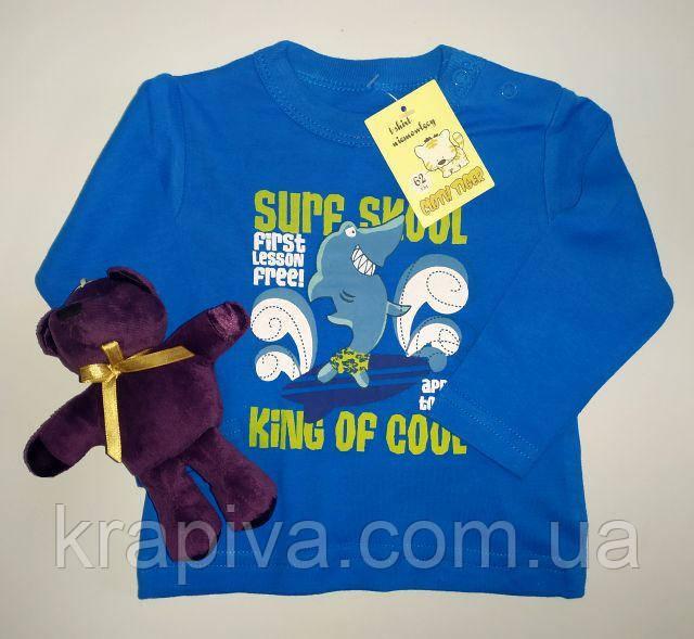 Реглан кофта для новорожденных, грудничков младенцев, детей, Кофтинка дитяча, поло кофта для дітей