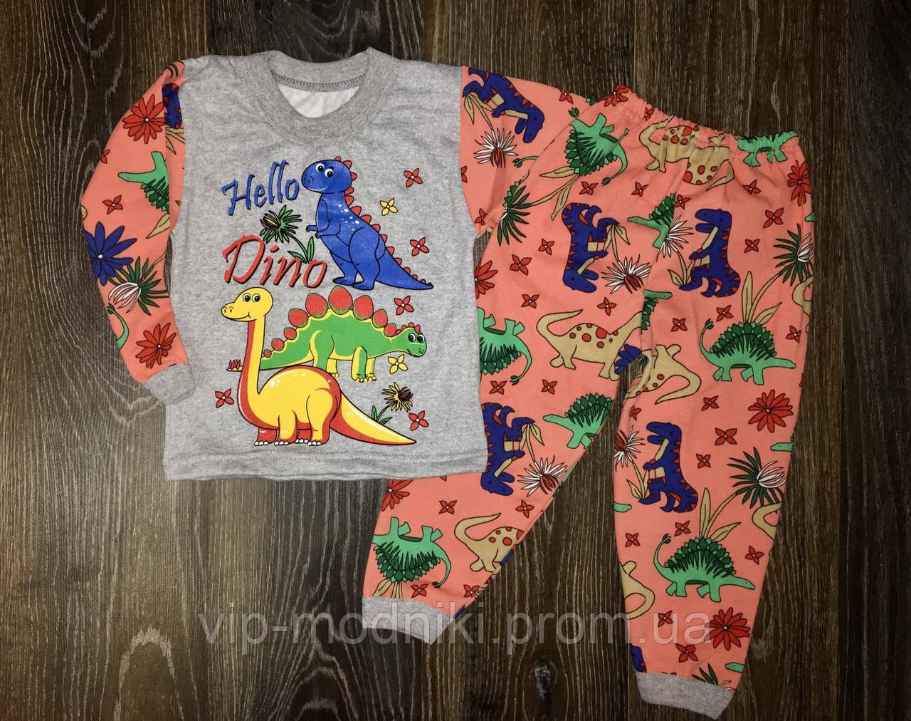 Детская пижама динозавры.Микроначес.