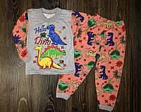 Детская пижама динозавры.Микроначес., фото 1