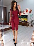 Женское платье  на запах с сеткой на рукавах звезда/горох (в расцветках), фото 9