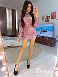 Женское сверкающее платье с пайетками (в расцветках), фото 2