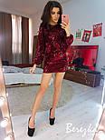 Женское сверкающее платье с пайетками (в расцветках), фото 4